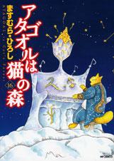 http://www.mediafactory.co.jp/files/d000161/ISBN978-4-8401-3380-7_1.jpg