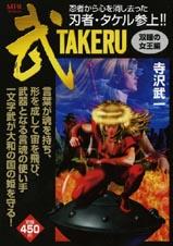 http://www.mediafactory.co.jp/files/d000162/ISBN978-4-8401-3379-11.jpg