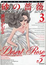 http://www.mediafactory.co.jp/files/d000162/ISBN978-4-8401-3766-9_1.jpg