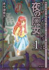 http://www.mediafactory.co.jp/files/d000162/ISBN978-4-8401-3778-2_1.jpg