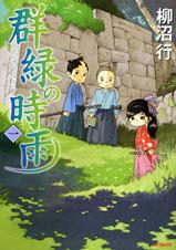 http://www.mediafactory.co.jp/files/d000162/ISBN978-4-8401-3779-9_1.jpg
