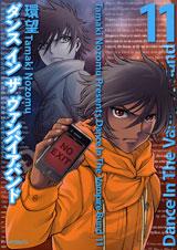 http://www.mediafactory.co.jp/files/d000162/ISBN978-4-8401-3780-5_1.jpg