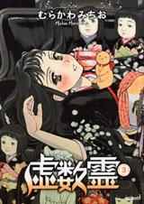 http://www.mediafactory.co.jp/files/d000162/ISBN978-4-8401-3781-2_1.jpg