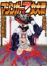 http://www.mediafactory.co.jp/files/d000162/ISBN978-4-8401-3782-9_1.jpg