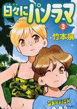 http://www.mediafactory.co.jp/files/d000162/ISBN978-4-8401-4008-9_1.jpg