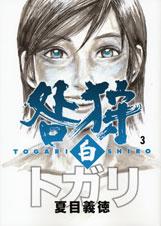 http://www.mediafactory.co.jp/files/d000162/ISBN978-4-8401-4011-9_1.jpg