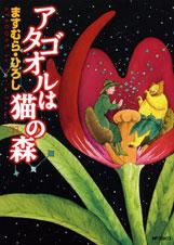 http://www.mediafactory.co.jp/files/d000162/ISBN978-4-8401-4012-6_1.jpg