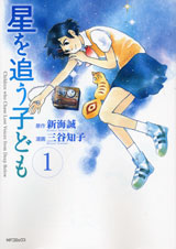 http://www.mediafactory.co.jp/files/d000162/ISBN978-4-8401-4017-1_1.jpg