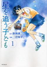 http://www.mediafactory.co.jp/files/d000162/ISBN978-4-8401-4017-1_1.jpg
