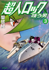 http://www.mediafactory.co.jp/files/d000162/ISBN978-4-8401-4019-5_1.jpg