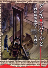 http://www.mediafactory.co.jp/files/d000162/ISBN978-4-8401-4030-0_1.jpg