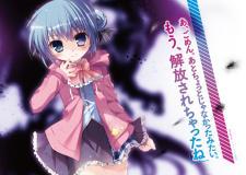 蒼き箱庭のプログレス3 Ange Chronicle Side:BLUE ピンナップ