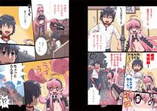 魔界ヨメ! 第2巻 コウモリ娘の血族 ピンナップ