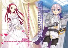 剣の女王と烙印の仔Ⅱ ピンナップ