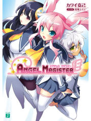 ANGEL MAGISTER