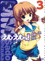 http://www.mediafactory.co.jp/files/d000175/ISBN978-4-8401-3301-2.jpg