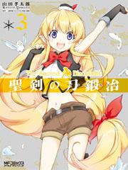 http://www.mediafactory.co.jp/files/d000175/ISBN978-4-8401-3304-3.jpg