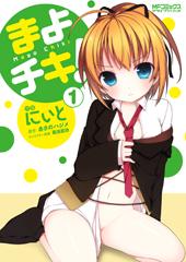 http://www.mediafactory.co.jp/files/d000175/ISBN978-4-8401-3387-6.jpg