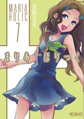 http://www.mediafactory.co.jp/files/d000175/ISBN978-4-8401-3388-3.jpg