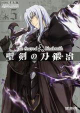 http://www.mediafactory.co.jp/files/d000175/ISBN978-4-8401-3769-0.jpg