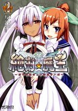 http://www.mediafactory.co.jp/files/d000175/ISBN978-4-8401-3771-3.jpg