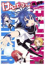 http://www.mediafactory.co.jp/files/d000175/ISBN978-4-8401-3774-4.jpg