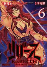 http://www.mediafactory.co.jp/files/d000175/ISBN978-4-8401-4004-1.jpg