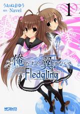 http://www.mediafactory.co.jp/files/d000175/ISBN978-4-8401-4007-2.jpg