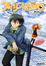 http://www.mediafactory.co.jp/files/d000175/ISBN978-4-8401-4013-3.jpg