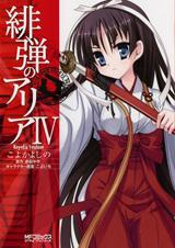 http://www.mediafactory.co.jp/files/d000175/ISBN978-4-8401-4014-0.jpg