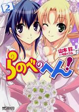 http://www.mediafactory.co.jp/files/d000175/ISBN978-4-8401-4015-7.jpg